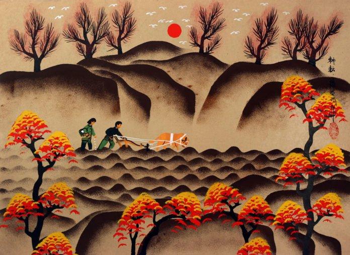 Copyright www.orientaloutpost.com